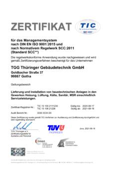 Zertifikat ISO9001-1
